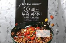 Fans Eager To Get Their Hands On Rumored 'EXO Ramen'