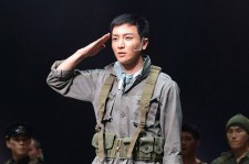 Musical: 'The Promise'  featuring Leeteuk