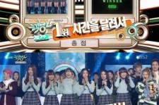 G-Friend win their seventh trophy