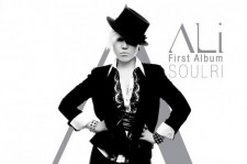 Ali wins first place with her first album
