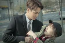 EXO Kai Choco Bank