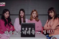 Stellar Read 'Mean Tweets' On 'Show Champion'