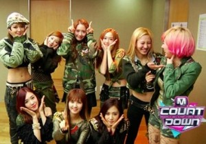 Girls' Generation Reveals Cute Group Picture, 'Flower Garden'
