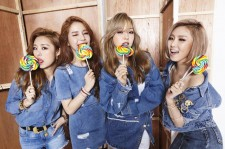 Mamamoo will perform at K-Pop Night Out.