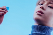 SHINee Taemin - Press Your Number MV