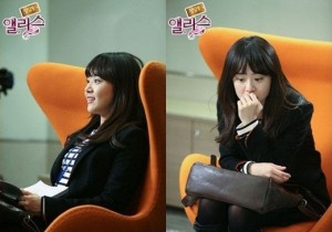 moon geun young before and during filming
