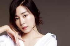 Tiffany Reveals Acting Aspirations, Has Already Auditioned For Two Years