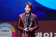 JYJ Junsu Death Note award