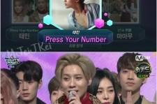 Taemin wins