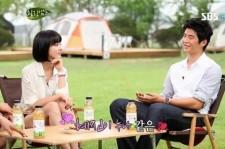 Footballer Ki Sung-yeung (right) and actress Han Hye-jin on SBS's