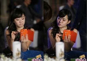 moon geun young cute face
