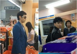 top and seungri at japanese supermarket