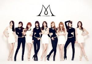 nine muses comeback image