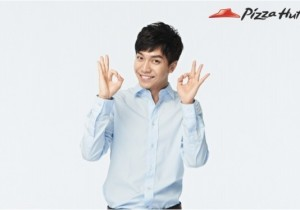 lee seung gi pizza hut model for 4 years