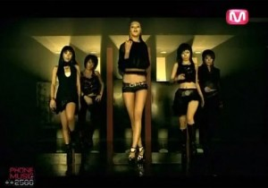 Revealing Outfits from MV from 6 Years Ago Gains Attention