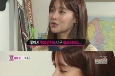 oh yeon seo tells lee joon scandals are false