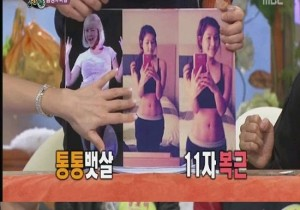 solbi from chubby to abs