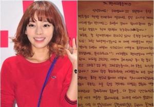 goo hara handwritten letter to fans