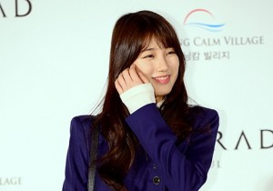 Actor Um Tae Woon's Wedding Guests: Suzy