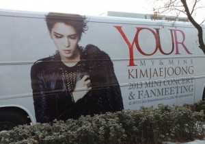 Kim Jae Joong(JYJ), Advertises All Over the Country For Comeback
