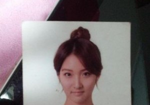 nam jihyun passport picture