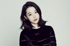 Sulli To Have A Bed Scene With Actor Kim Soo Hyun For