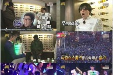'Infinite Challenge' Broadcasts Psy's Times Square Performance with Yoo Jae Suk-No Hong Chul