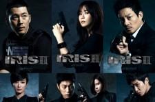 'Iris 2' Yoon Doojoon-Lee Joon-Jang Hyuk, 7 Character Posters Revealed