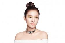 2NE1 Dara Moonshot