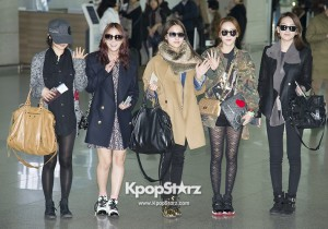Airport Fashion: KARA Leaving to Kuala Lumpur, Malaysia