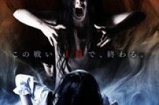 Sadako vs. Kayako movie