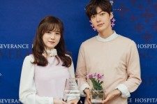 Newlyweds Ahn Jae-Hyun And Goo Hye-Sun Skip Wedding, Donate To Children's Hospital Instead