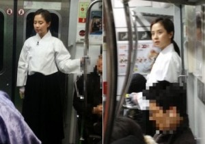 Song Ji Hyo Spotted in Subway Filming for 'Running Man'