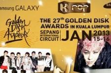 '27th Golden Disk Awards' Winners Revealed for Day 1