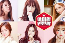 Qri, Youngji, Hyeri, Sohyun, And Other Idols Join Star-Studded Cast Of