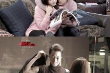 so ji sub mv yoo seung ho park shin hye kiss scene