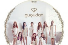 Jellyfish Entertainment Announces Name And Schedule For New Girl Group