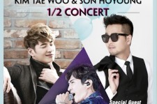 half of g.o.d Concert