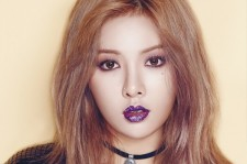 Hyuna To Hold Solo Comeback In August