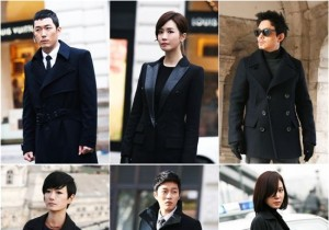 'Iris 2' Cast Looks Dashing in Black Fashion