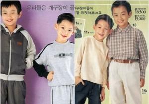 Yoo Seung Ho and Boyfriend's Jo Kwangmin Past Childhood Ads