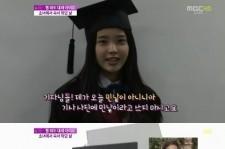 IU Graduation Clips