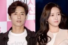 T-ara's Soyeon And Boyfriend Oh Jonghyuk Break Up After 6 Years