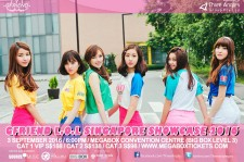 GFriend To Hold Showcase In Singapore This September