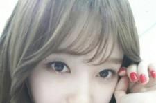 kang min kyung see-through bangs