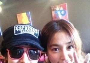 lee min jung picture with boyfriend's sister