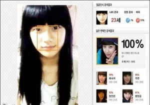 miss A Suzy Look-a-Like is Actually Actor Kim Soo Hyun? '100% Same'