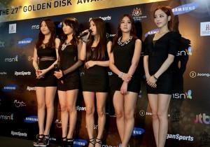 The 27th Samsung Galaxy Golden Disk Awards Press Conference: KARA & Juniel