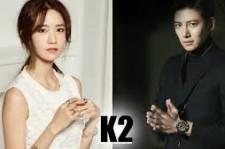 K2 Ji Chang Wook and Yoona