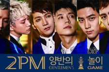 2pm 'Gentlemen's Game'